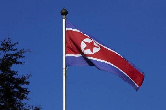 کره شمالی چگونه در ۲۴ ساعت از کوره در رفت؟