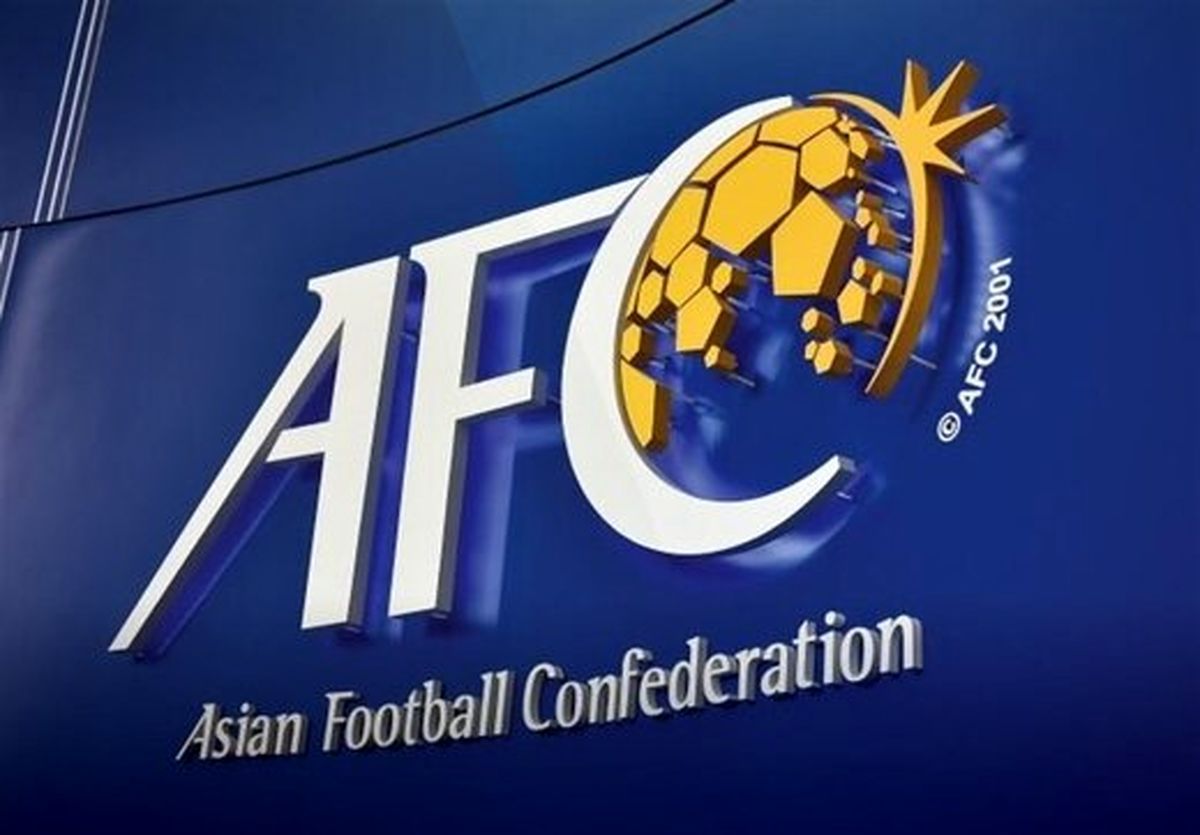 تهدید ایرانیها علیه AFC اثر ندارد