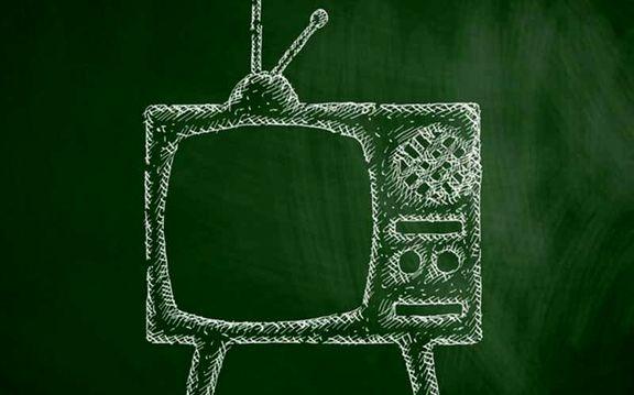 جدول زمانی آموزش معلمان تلویزیونی در 30اردیبهشت