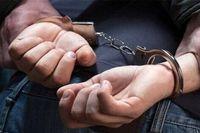 دستگیری قاتل فراری در کمتر از یک ساعت