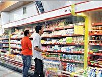 مصوبه حذف برچسب قیمت لازمالاجراست ولی ایراداتی دارد