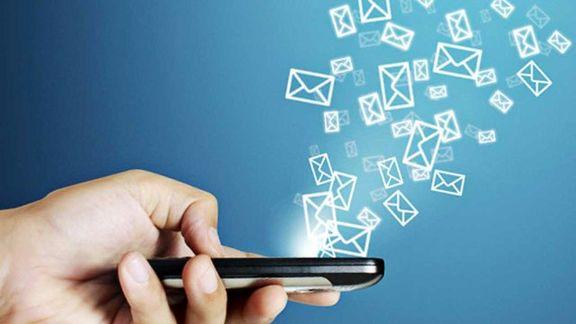 ممنوعیت ارسال پیامک انبوه؛ ارسال روزانه ۵۰۰پیام مجاز است
