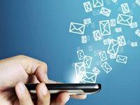 چرا از پیامکهای تبلیغاتی خلاص نمیشویم؟