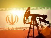 افزایش یک میلیون بشکهای ظرفیت تولید نفت