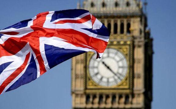 ثبت بدترین عملکرد دو سال اخیر اقتصاد انگلیس