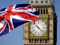 شاخص فعالیتهای تولیدی انگلیس به پایینترین سطح ۳۰ساله رسید