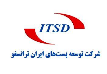 توسعه پستهای ایران ترانسفو