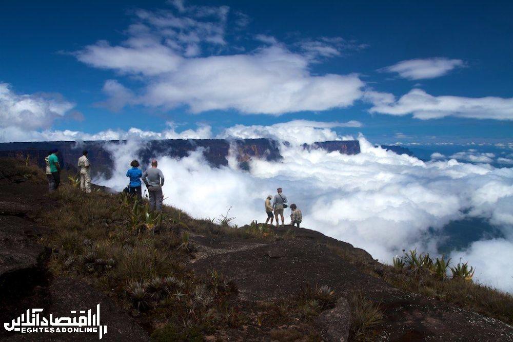 منظره کوهستانی آمریکای جنوبی.