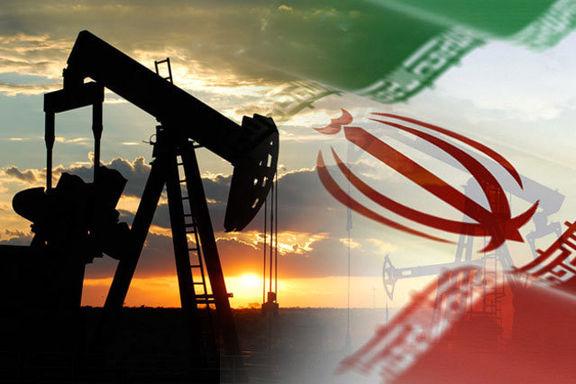 راهبردهای کاهش آثار تحریم فروش نفت ایران