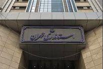 ۳گزینه احتمالی برای استانداری تهران +اسامی