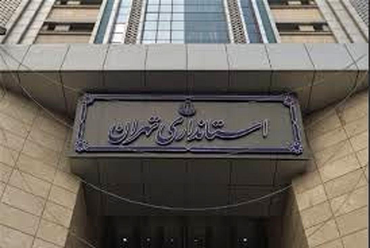 توضیحات استانداری درباره گود اشرفآباد و تخریب54 آلونک