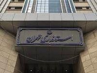 شش عضو شوراهای شهر استان تهران هنوز آزاد نشدهاند