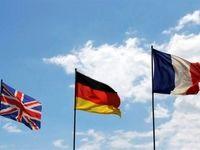 بیانیه ۳ کشور اروپایی درباره نشست شورای حکام آژانس