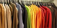 خودمختاری در بازار پوشاک