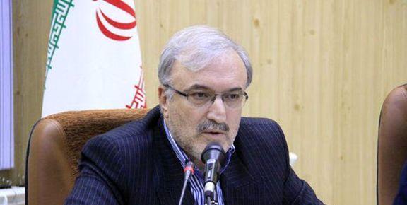 برگزاری جلسه رأی اعتماد به وزیر پیشنهادی بهداشت 16بهمن