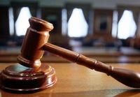 حکم حبس برای همسر و خواهر متهم ردیف اول پرونده سکه ثامن