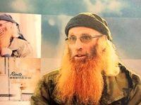 دستگیری ریش قرمز مشهور داعشی+عکس