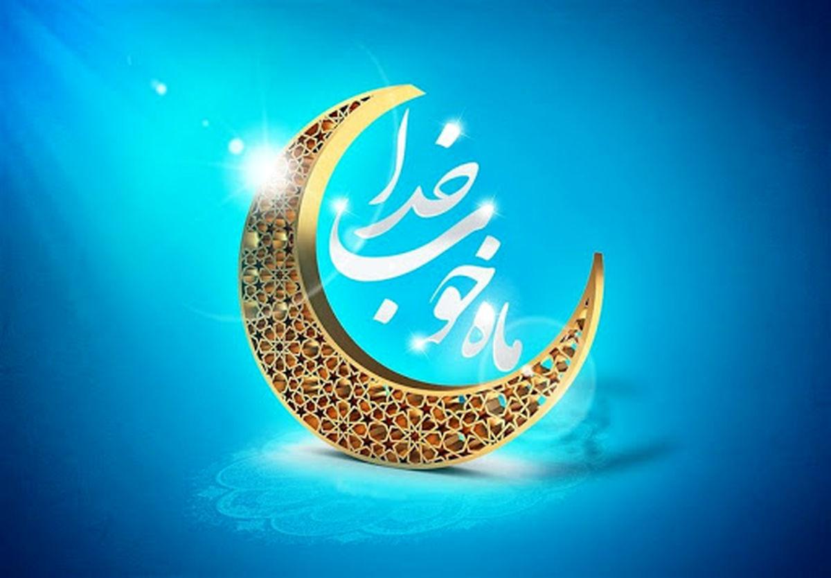 دعای روز سی ام ماه مبارک رمضان +صوت