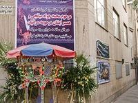 تشییع پیکر 2تن از جانباختگان سانحه هوایی در تهران +تصاویر