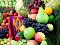 قیمت ۵۸قلم میوه ابلاغ شد