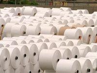 صادرات انواع کاغذ و کاغذ باطله ممنوع است