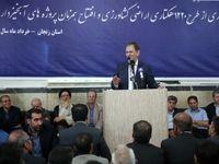 جهانگیری: آژانس هستهای ۱۴بار عمل به تعهدات ایران را تایید کرد
