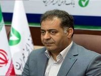 پرداخت یک میلیون و ۵۰۰هزار فقره تسهیلات در سال ۹۸ توسط بانک قرضالحسنه مهر ایران