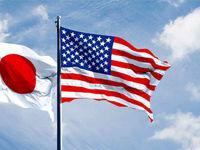 توافق ضدچینی آمریکا و ژاپن