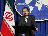 تبریک ایران به قطر برای قهرمانی در آسیا