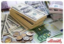قیمت دلار ۲۱مرداد ماه ۱۳۹۹