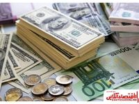 قیمت دلار 21 آبان 1398