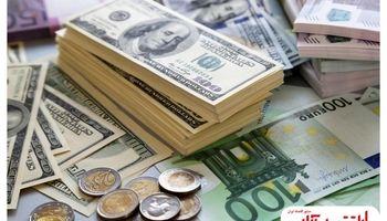 قیمت دلار 29 مهر 1398