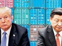 هشدار صندوق بینالمللی پول به جنگ تعرفهها