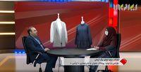 حضور برنس مد در شبکه ایران کالا