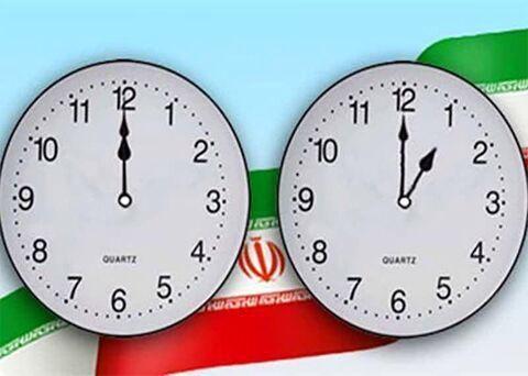ساعت رسمی کشور، فردا شب یک ساعت جلو کشیده میشود