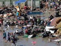 سونامی در اندونزی ۲۰کشته بر جا گذاشت
