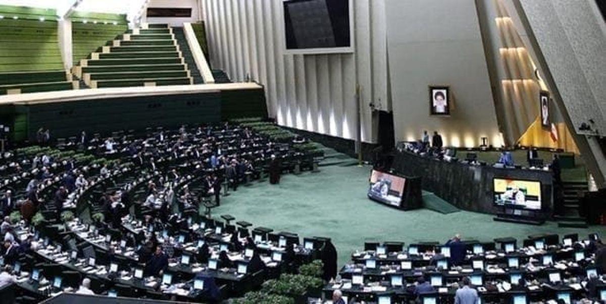 رفع ایرادات شورای نگهبان از طرح تامین کالاهای اساسی در دستور کار مجلس