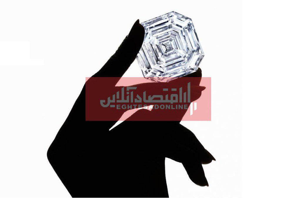 بزرگترین الماس قرن
