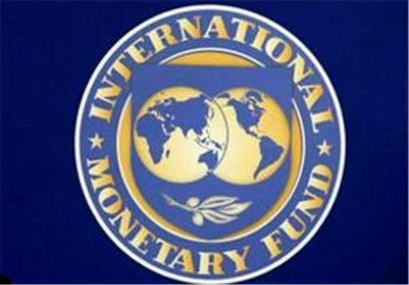 هشدار صندوق بینالمللی پول در مورد اقتصاد جهان
