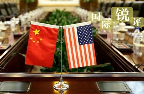 رقابت چین و آمریکا به کجا میرسد؟