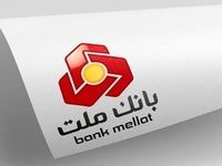 قدردانی رییس کمیته امداد امام خمینی(ره) از مدیرعامل بانک ملت