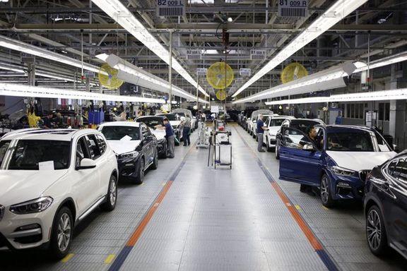 شاسیبلندهای BMW چینی میشوند!