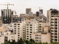 چرا بازار مسکن تابع عرضه و تقاضا نیست؟