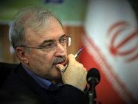 تکذیب ادعای دوتابعیتی بودن وزیر بهداشت