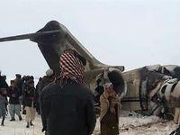 طالبان: تعداد زیادی از افسران سیا کشته شدند