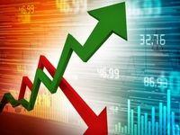 چه چیزی در انتظار اقتصاد ایران است؟