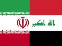 عراقیها از دوم آبان تا ششم دی بدون اخذ روادید به ایران سفر کنند