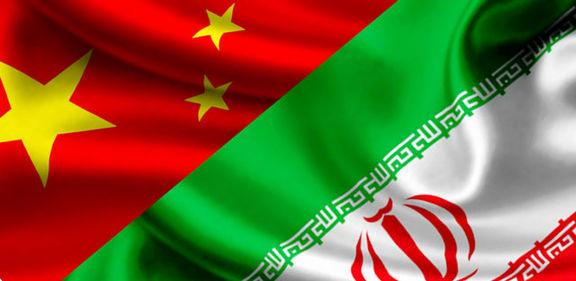 کاهش روند مبادلات تجاری ایران و چین طی سه سال