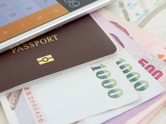 تداوم عرضه ارز مسافرتی در شعب منتخب بانکی/یورو ۱۰۰۰تومان ارزان شد