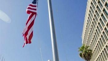 هشدار سفارت آمریکا در امارات به شهروندان خود